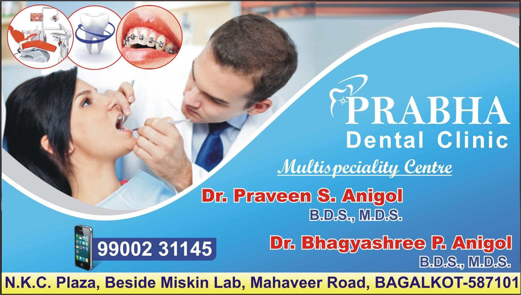 Prabha Dental Clinic