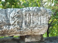 Byzantine era decoration