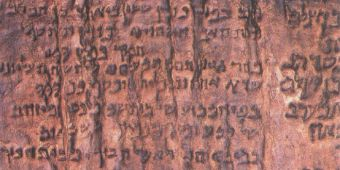 copper-scroll