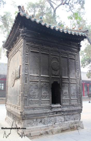 Guanlin Temple Joss Furnace