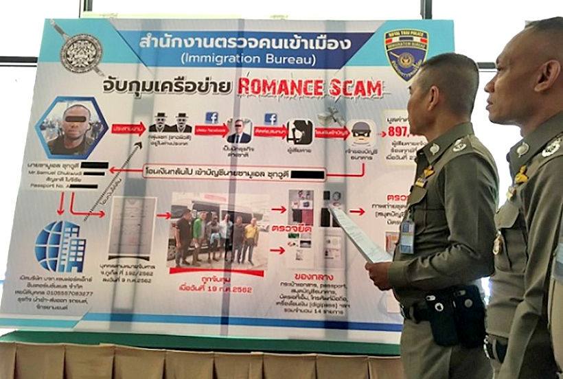 Police arrest Nigerian over Phuket-based 'Nigerian Romance Scam' | The Thaiger