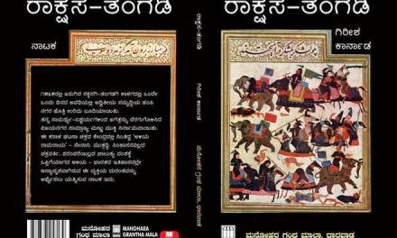 Karnad's New Historical Play To Hit The Stands This Independence Day