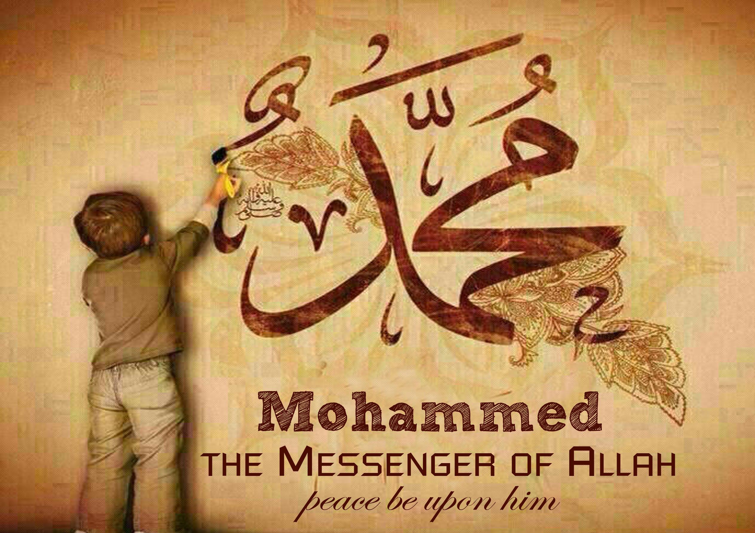 Muhammad (pbuh)