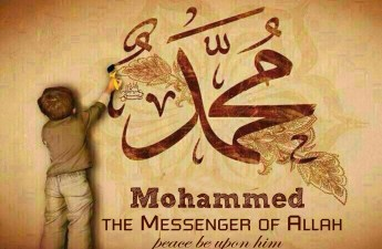 Prophet Muhammad (pbuh): Life Before the Revelation - The