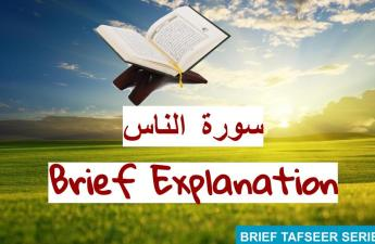 Evidences for the Obligation of a Muslim Woman's Headscarf