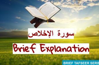Brief Meanings of Subhan Allah, Alhamdulillah, Allahu Akbar