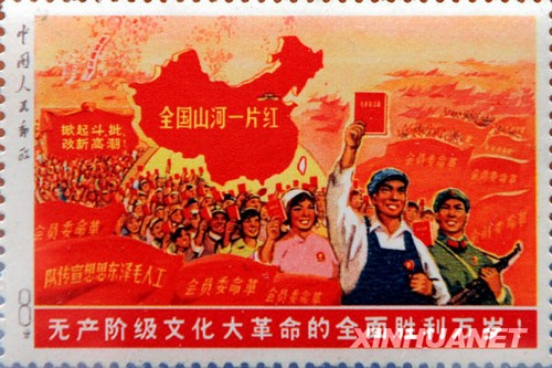 Top 10 Most Important and Rarest Postage Stamps in History