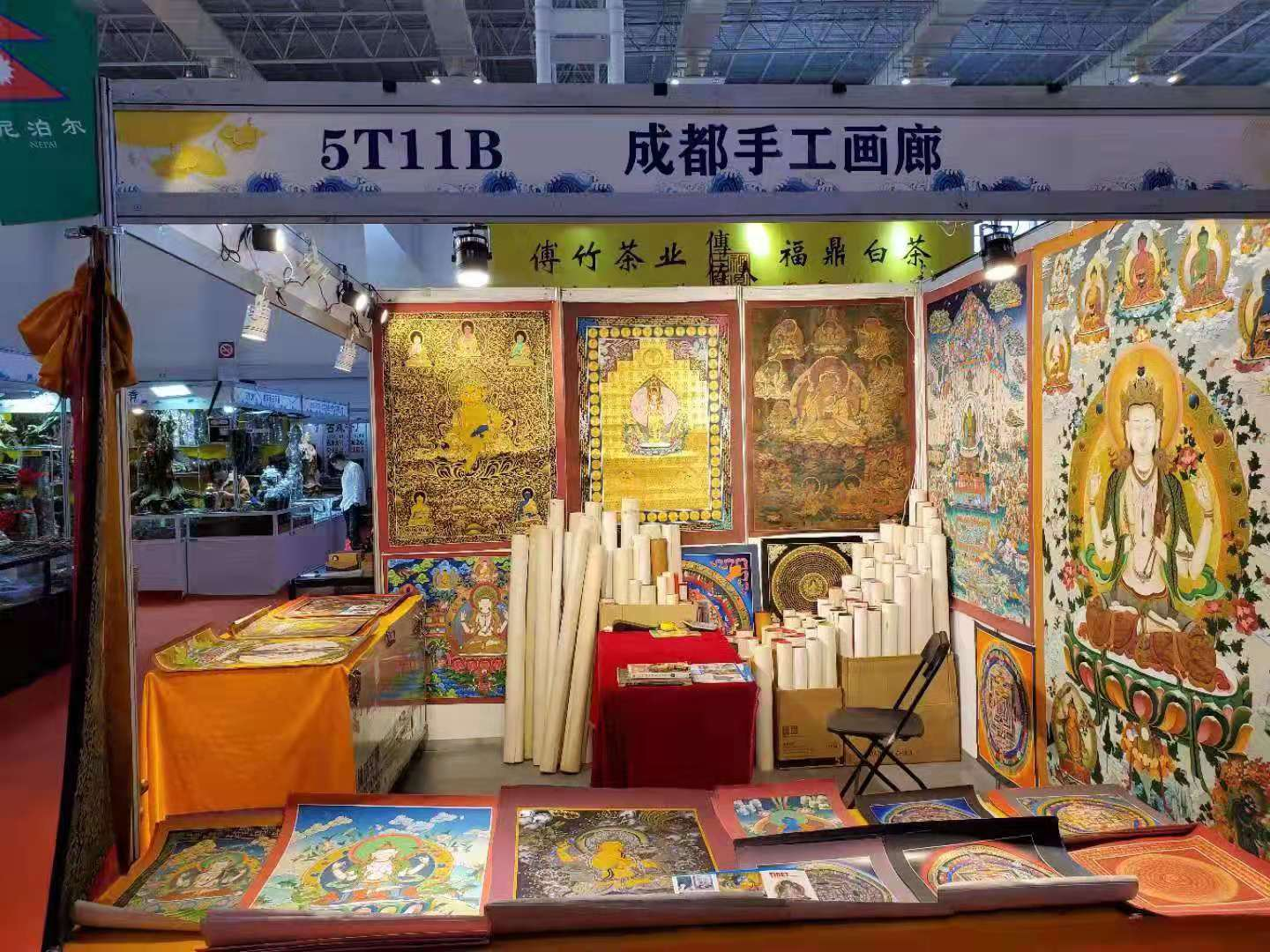 Chinese exhibition