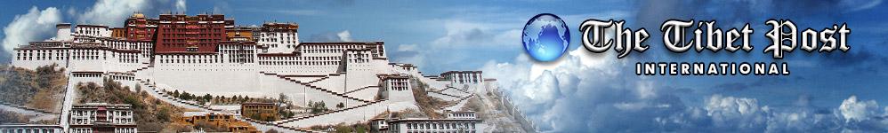 tibet-post-header