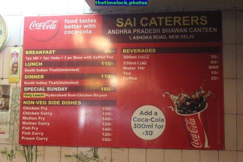 menu at andhra bhavan