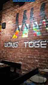big wong xl nehru place