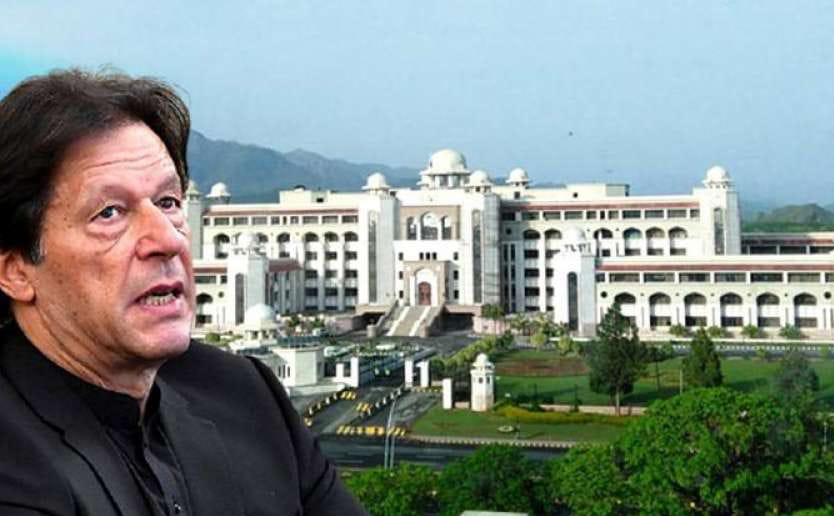 Imran Khan will rent PM's residence in Pakistan
