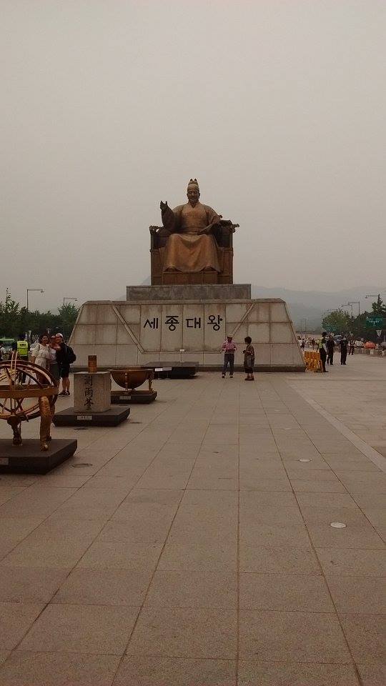 King Sejong in Seoul Korea on a cloudy day