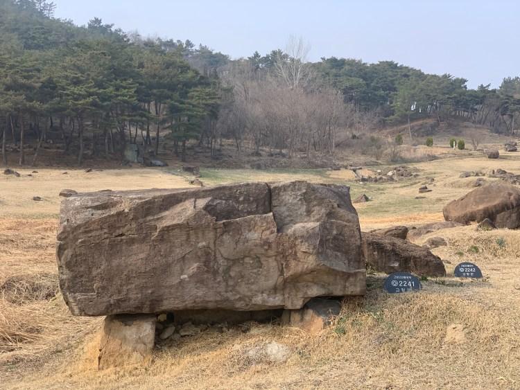 A stone dolmen site