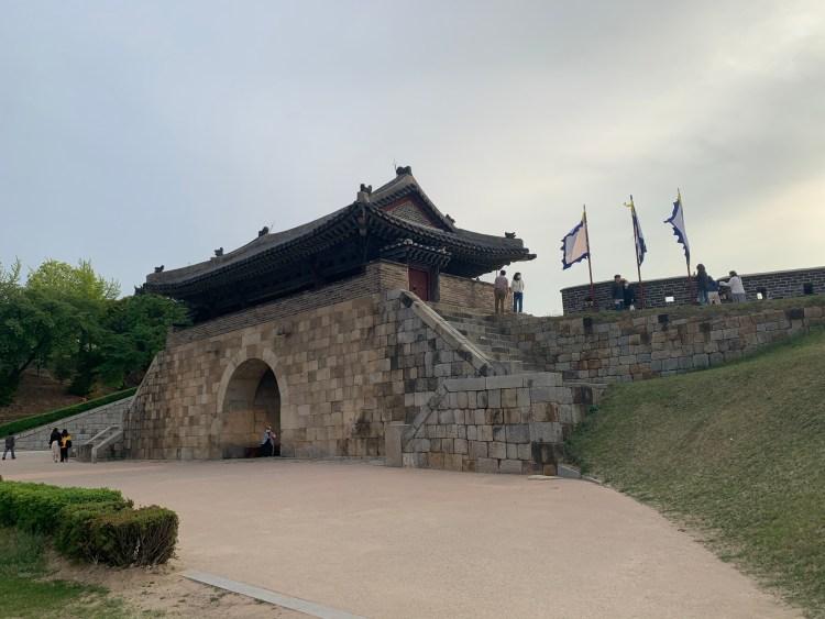 Korean UNESCO sites fortress gate