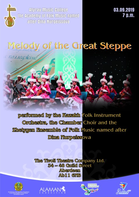The Melody of the Great Steppe