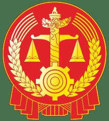 PRC Supreme Court