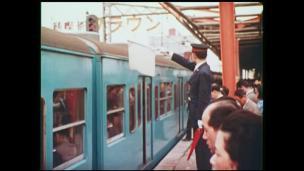 Japanese train attendant, 1966.