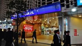 1. New Shimbashi Building night