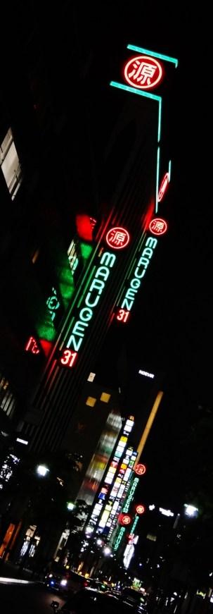 Marugen Avenue 31 Ginza