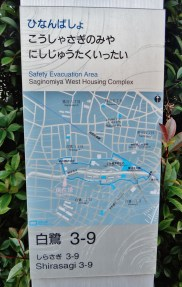 Saginomiya West Housing Complex Map
