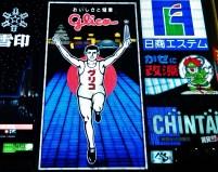 old Glico Man Osaka 3