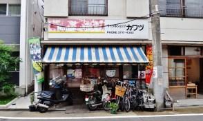 old bicycle shop Tokyo