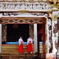 Nikko is Nippon 日本の光。日光。