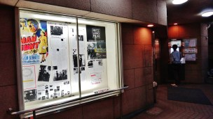 Waseda Shichiku movie theater schedule