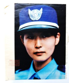 Woman police officer Japan Kyoto