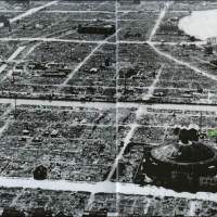 Was Tokyo bombed in WW2?