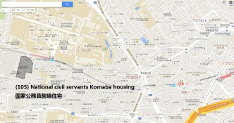 National civil servants Komaba housing google map
