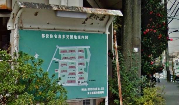 Toei Kitami 2-chome Apartment map 3