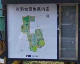 Older version of a map of UR Akabanedai danchi in Tokyo.