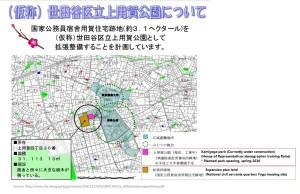 Kamiyoga Park Setagaya plan former Kanto housing