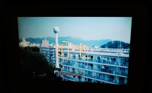 The Projects Danchi Movie Japan 8