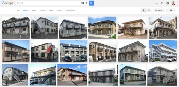 Apaato apartment buildings Japan vs manshion