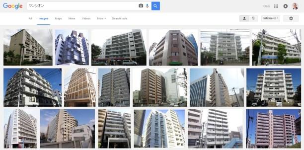 Manshion apartment buildings Japan