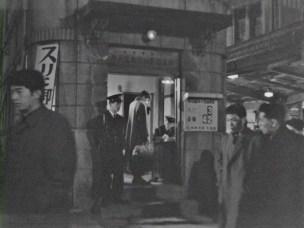Koban Police station Japanese film 1957