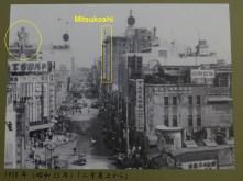 Shinjuku station east exit 1950s