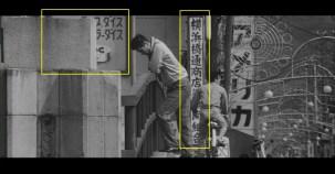 pale-flower-bridge-yokohama-bashi-commercial-street-copy