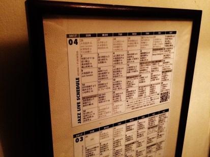 Jazz club Naru Ochanomizu calendar