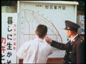 Koban 1960s Tokyo directions map