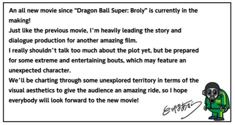 3.DRAGON BALL SUPER NEW MOVIE ANNOUNCEMENT
