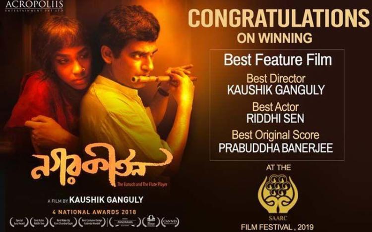 6th best bengali movies