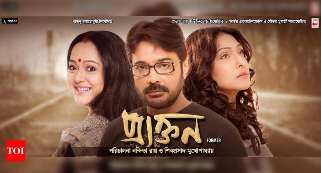 9th best bengali movies