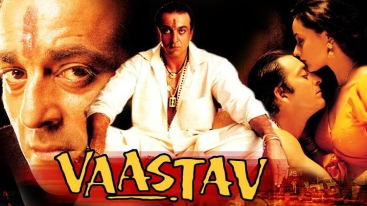 3rd Bollywood Gangster Movies