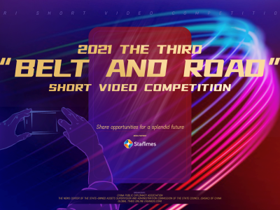Belt and Road video competition - a look out for journalists