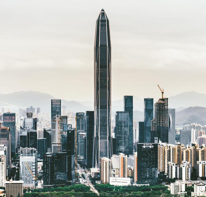 Ping An Finance Center in Shenzhen, China