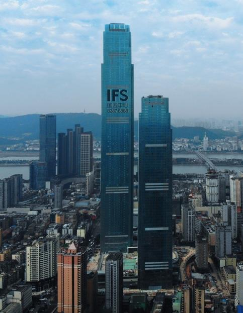 Changsha IFS Tower